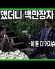 http://2013.7-star.net/data/apms/video/youtube/thumb-61it6Nx5Q7k_80x100.jpg