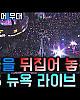 https://2013.7-star.net/data/apms/video/youtube/thumb-APhr0A87O1E_80x100.jpg