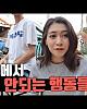 http://2013.7-star.net/data/apms/video/youtube/thumb-GIIGLImPT5c_80x100.jpg