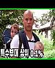 http://2013.7-star.net/data/apms/video/youtube/thumb-QltSW_q9I6g_80x100.jpg