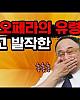 http://2013.7-star.net/data/apms/video/youtube/thumb-cHl52BsaNXg_80x100.jpg
