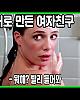 http://2013.7-star.net/data/apms/video/youtube/thumb-j60q3aTTs6M_80x100.jpg