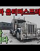 http://2013.7-star.net/data/apms/video/youtube/thumb-l5XCV_zUYV0_80x100.jpg