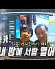 http://2013.7-star.net/data/apms/video/youtube/thumb-ozpIoca_VA0_80x100.jpg