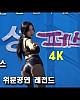 https://2013.7-star.net/data/apms/video/youtube/thumb-pa8lTD_WKwo_80x100.jpg